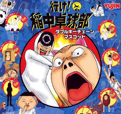 中 サンチェ 稲 漫画「行け!稲中卓球部」を全巻無料で読めるか調査した結果!