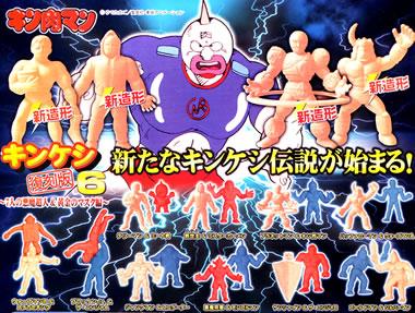 7人の悪魔超人の画像 p1_4